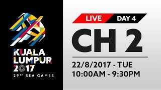 KL2017 LIVE | 22 August - Channel 2 [SEPAK TAKRAW, ARCHERY, BASKETBALL, SWIMMING]