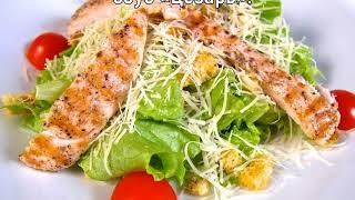 САЛАТ ЦЕЗАРЬ Салаты к новому году Любимые салаты Легкие салаты Учимся готовить Салаты с курицей