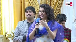 Heroine Veda(Archana) at elugu Cultural Association Austin 25years Celebrations