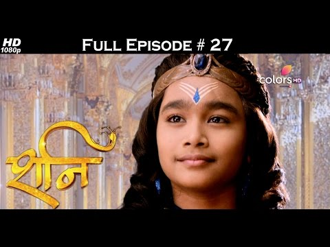 Shani - 13th December 2016 - शनि - Full Episode (HD)