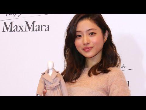 石原さとみ「マックスマーラ」アンバサダーに就任!「マックスマーラ青山店」リニューアルオープン記念イベント1 #Satomi Ishihara #event