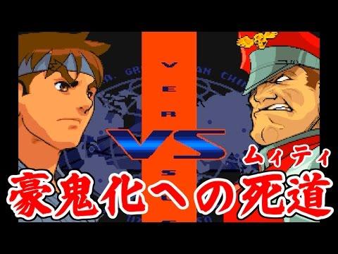 [3/3] リュウ(Ryu) - STREET FIGHTER ZERO3