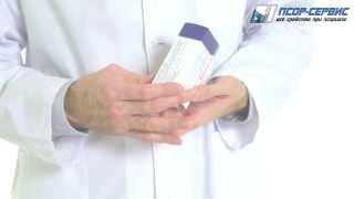 Список гормональных препаратов от псориаза