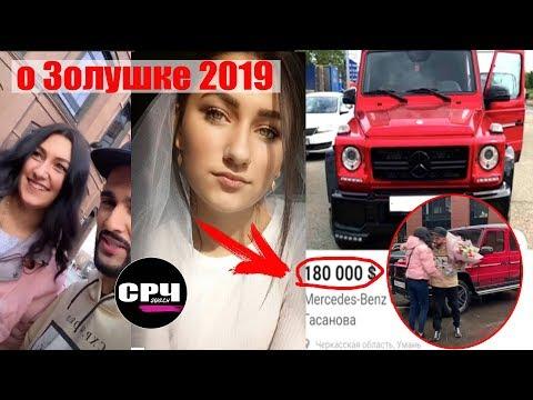 СРЧ: 11 миллионов подписчице! Кто такой Гусейн Гасанов?
