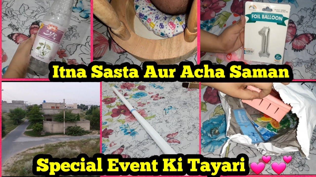 Guess Karin Ap Log🤔Kuch Special Hony Wala Hai|Ghar K Lye Mangwaya Itna Sasta Saman|Ah Glam Gurll