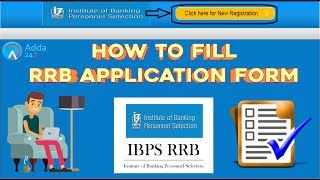 How To Fill RRB Application Form | Online Coaching for SBI IBPS Bank PO 2017 Video