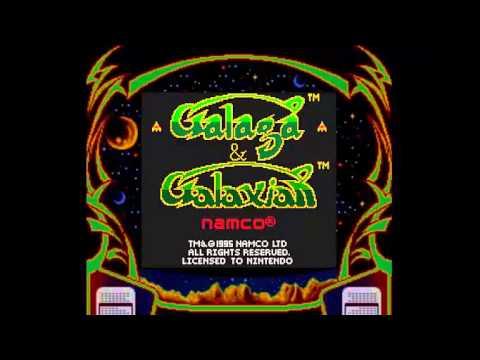 Arcade Perfect? - My Arse!!! - Galaxian