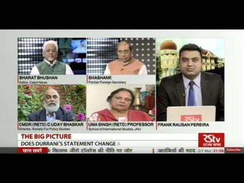 The Big Picture: Pakistan admits role in Mumbai terror attack