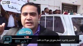 بالفيديو| منسق حملة الماجستير: اعتصام مفتوح ولن نعود إلا جثث هامدة
