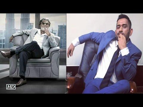 Dhoni MOCKS Rajinikanth's 'Kabali' - Watch...