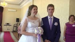 свадьбы Елец.Никита и Наталья.ЗАГС