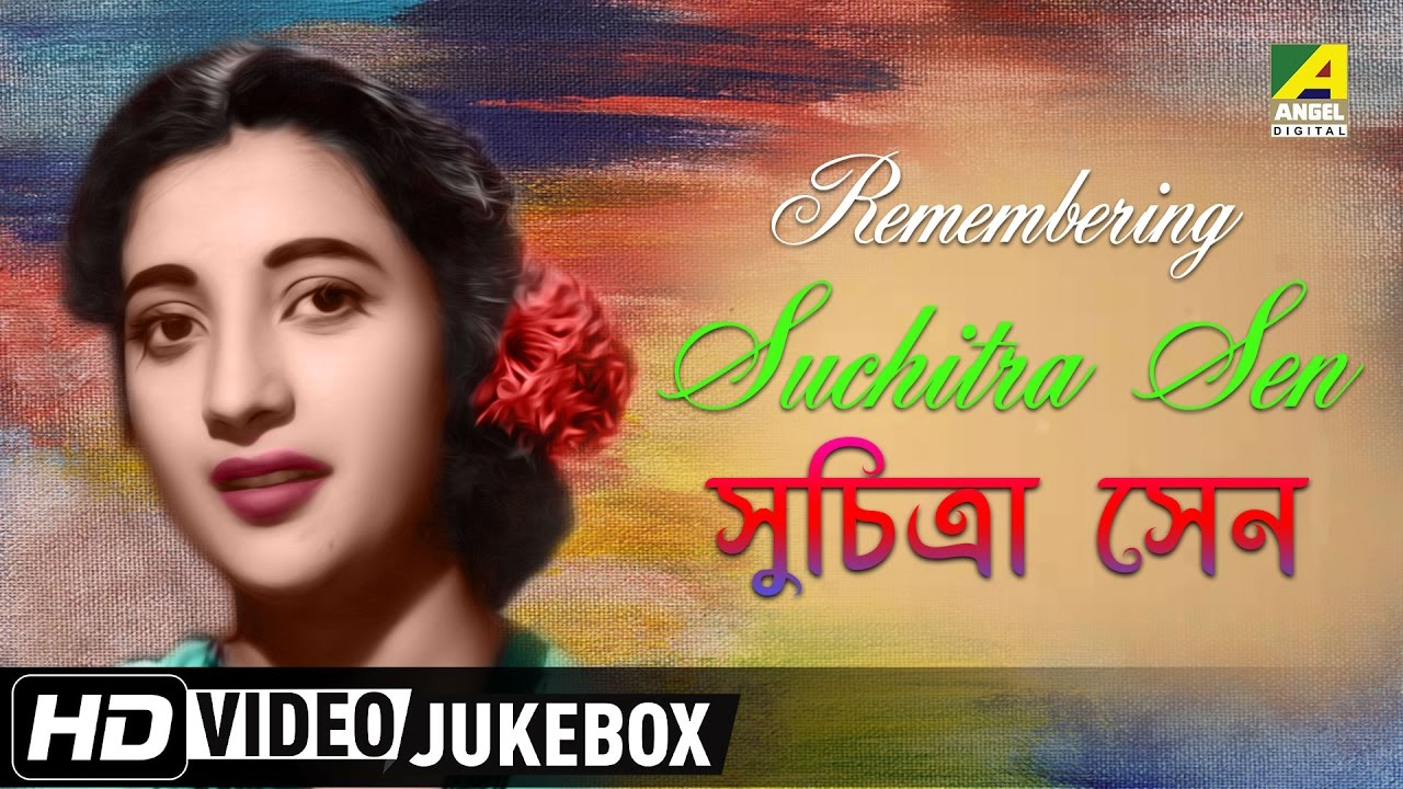 Remembering Suchitra Sen | Bengali Movie Songs | Video Jukebox | Suchitra  Sen
