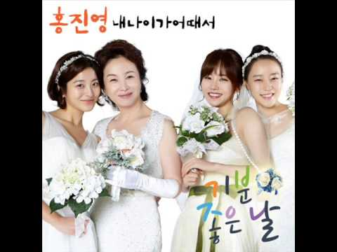 (MP3/DL)Hong Jin Young - What About My Age (Ballad Ver.)(Glorious Days OST Part.1)