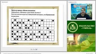 Устный ОГЭ: пересказ текста с включением приведенного высказывания и способы обучения пересказу