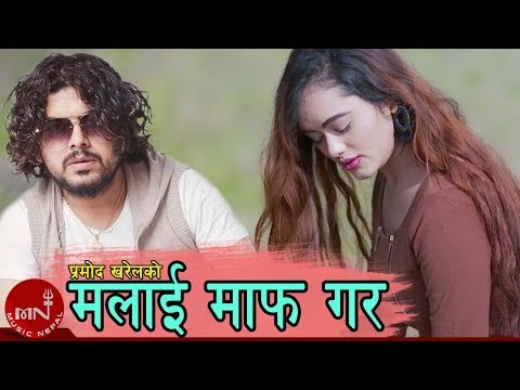 Pramod Kharel New Song
