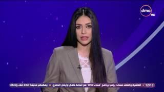 الأخبار - د/علي حبيش الفائز بجائزة