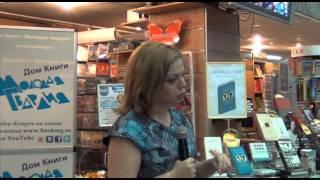 Анетта Орлова в Молодой гвардии 25.10.13(В рамках Книжного клуба