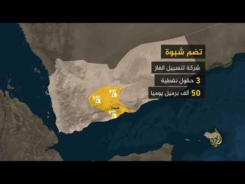 شبوة.. تعرف على مواقع القوات الحكومة وقوات النخبة الشبوانية  - نشر قبل 9 ساعة