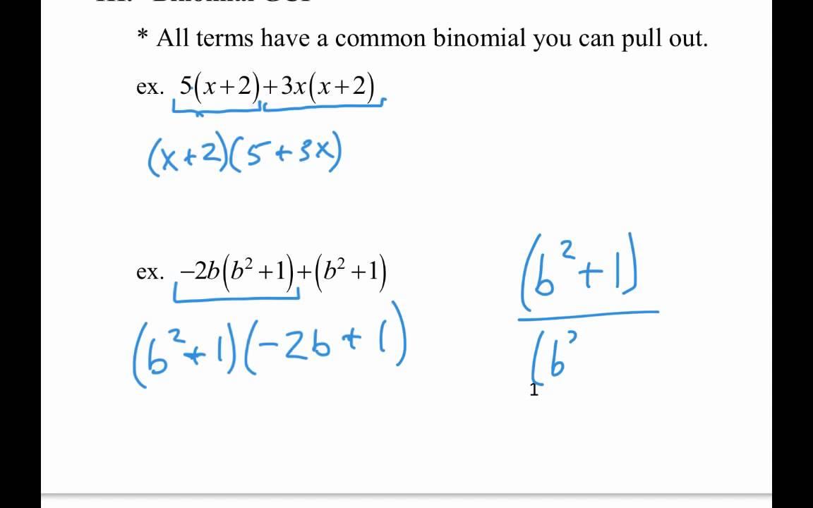 Algebra 1: 8.2 Factoring by GCF (Greatest Common Factor) - YouTube