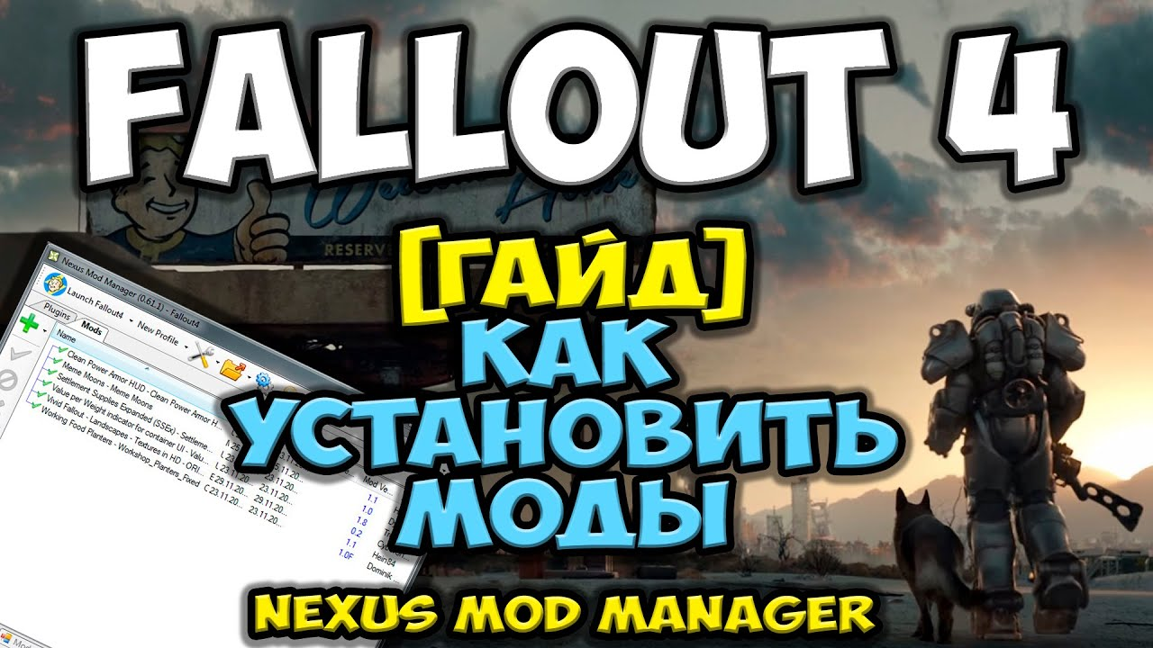 how to delete all nexus mod manager mods