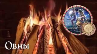 Таро Прогноз для всех знаков зодиака на период с 26 сентября по 02 октября 2016 года