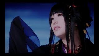 和楽器バンド / 9/6発売1st CD sg「雨のち感情論」MUSIC VIDEO Short ver.