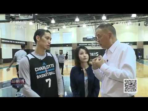 Jeremy Lin interview by CCTV on March 20, 2016 中文採訪
