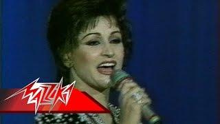Haramt Ahebak - Warda حرمت احبك - حفلة - وردة