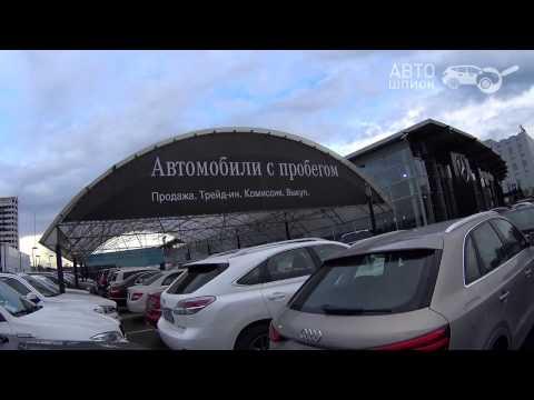 Автомобили citroёn (ситроен) в салоне официального дилера citroёn в москве – аарон авто. Купить ситроен: цены, модельный ряд в автосалоне – качественный сервис и техническое обслуживание.