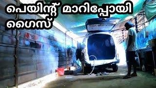 പെയിന്റ് മാറിപ്പോയി //Maruti Omni//Maruti Omni mechanical review//E BULL JET