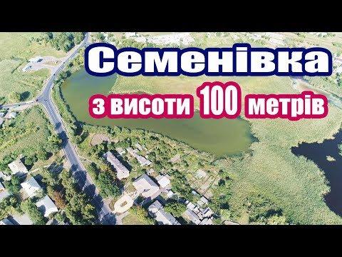 Селище Семенівка