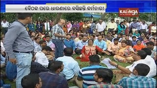 Protest Over Odisha Govtand39s Decision To Integrate Directorates With Administrative Depts  Kalinga Tv