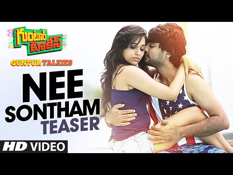 Nee Sontham Song Teaser || Guntur Talkies...