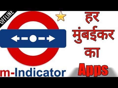 M-Indicator- Indian Rail MSRTC   हर मुंबईकर का Apps