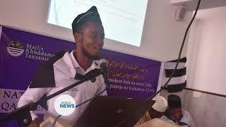National Qaideen Forum 2020 - Tanzania