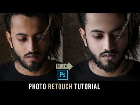 How to Retouch