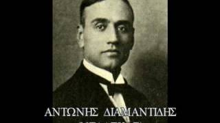 Αντωνης Νταλγκας - Αμανες καληνυχτας