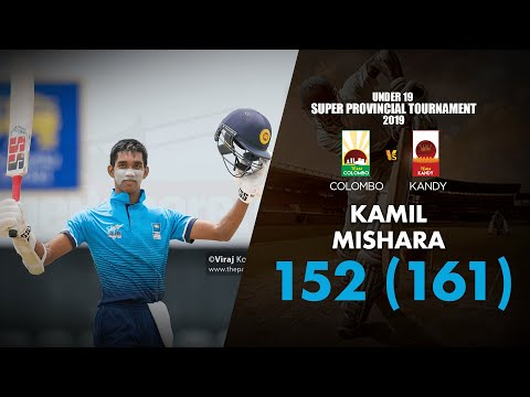 Captain Kamil Mishara&39;s match-winning 152