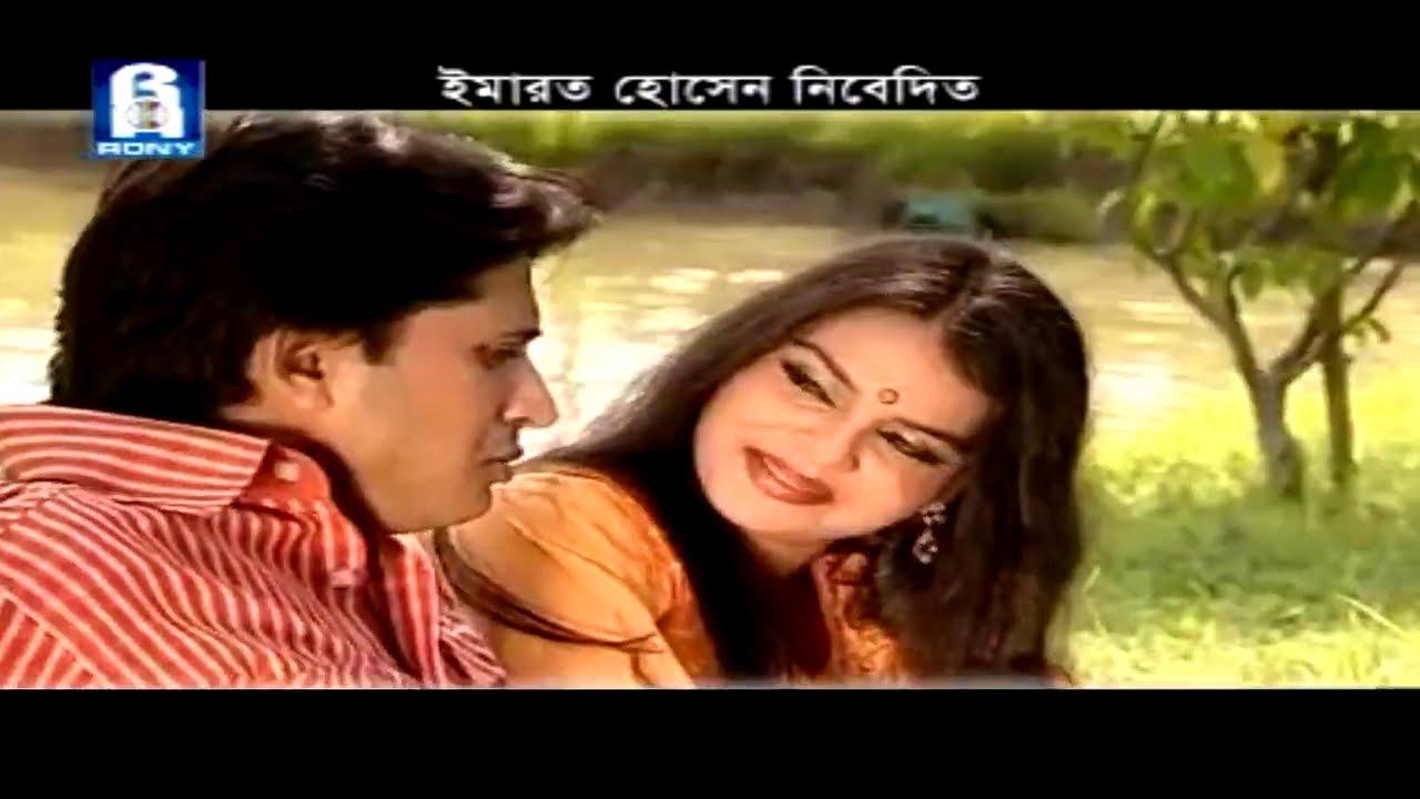মনের দুঃখ মনেই থাক | Sumon Bappy | Moner Dukho Monei Thak | Rony Audio | Bangla Old Song 2008