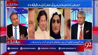 Rauf Klasra reaction over Imran Khan's marriage issue - 08 January 2018- 92NewsHDPlus