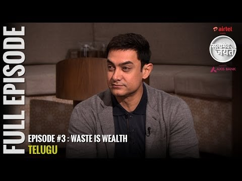 Satyamev Jayate Season 2 | Episode 3 | Don't Waste Your Garbage | Full episode (Telugu)