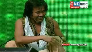 CNC Khmer Comedy 2017 - Pekmi CBS Comedy - រឿង ខ្វះជីវៈជាតិ