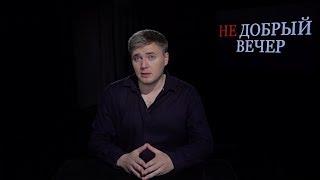 Смотреть видео НеДобрый Вечер - Кличко - мэр Москвы онлайн