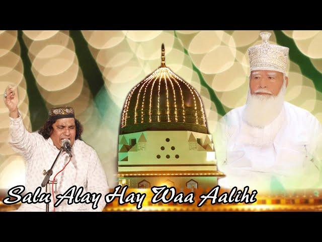 Salu Alay hay Waa Aalihi | Qawal Faiz Ali Faiz | Miraj-Un-Nabi SW | 4-5-2016 |