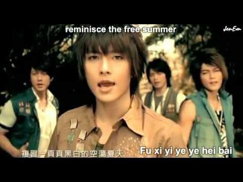 *- Fahrenheit * Fei Lun Hai *- Yi Ge Ren Liu Lang Subtitles PINYIN - English
