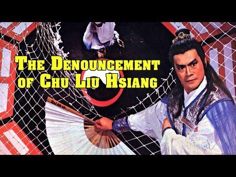 Wu Tang Collection Denouncement of Chu Liu Hsing