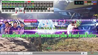 เพลง ถืกตอก - เพชร สหรัตน์ [karaoke]