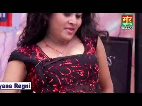Superhit Sexy Haryanvi Dance    Solid Body    Bupaniya Compitition    Mor Haryanvi