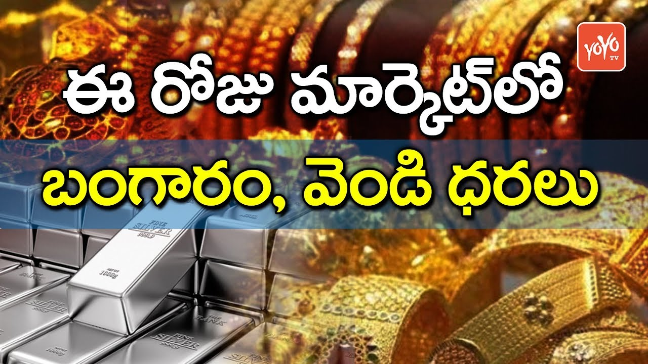 Gold Silver Price Today In India Rate Chennai Hyderabad Yoyo Tv Channel
