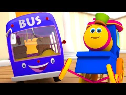 บ๊อบรถไฟ | ล้อบนรถบัส | เพลงสำหรับเด็ก | 3d Nursery Rhymes | Wheels On the Bus